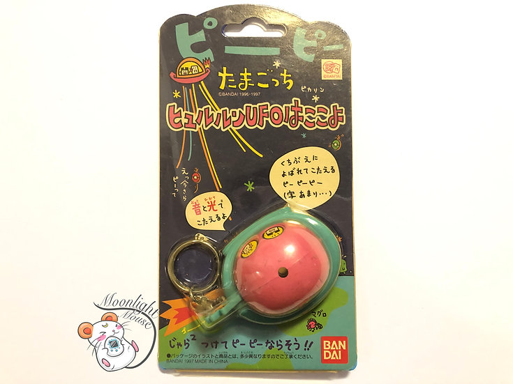 Tamagotchi Original Spaceship Keychain Pink Blue Bandai Japan 1997