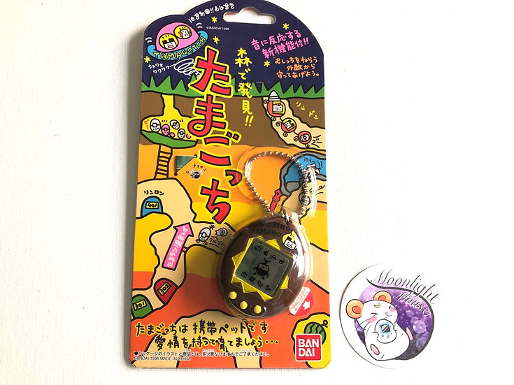 RESERVED: Tamagotchi Original Forest Morino Brown Characters Japan 1997