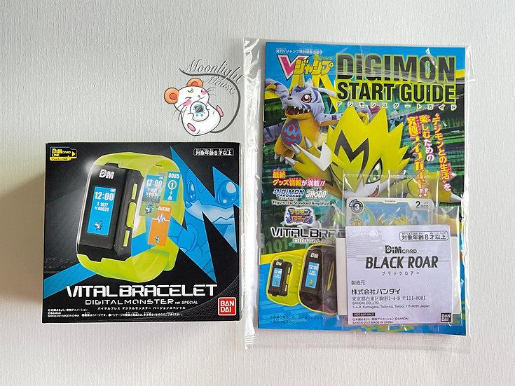 Digimon Vital Bracelet Green Special Digital Monster Black Roar Dim Card Set