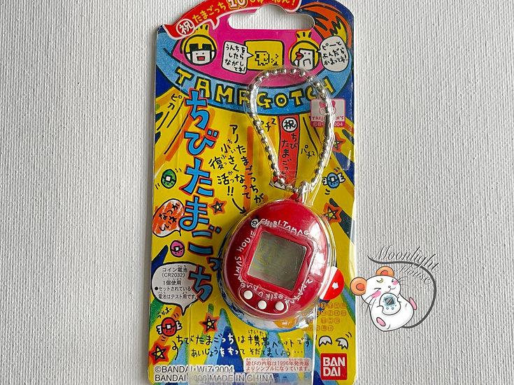 Tamagotchi Original Chibi Mini Red Bandai Japan 2005