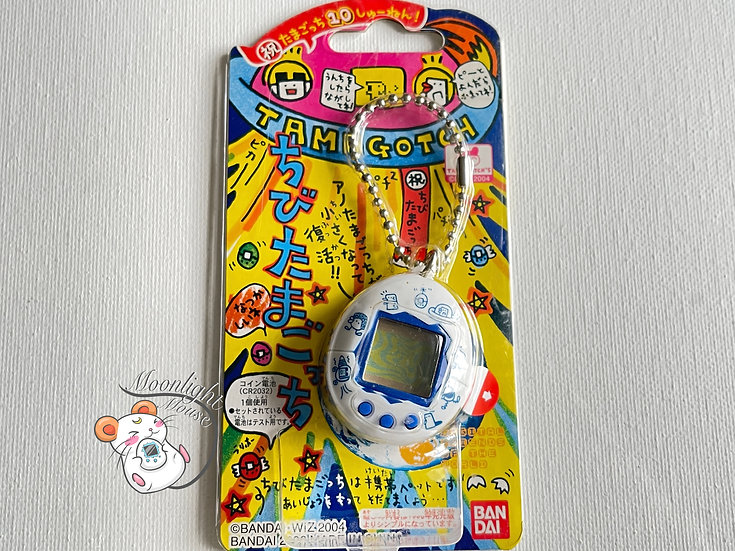 Tamagotchi Original Chibi Mini White Characters Bandai Japan 2005