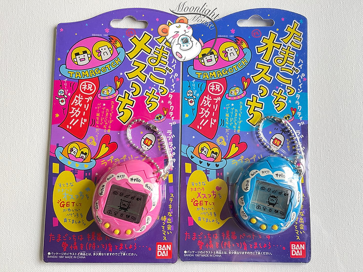 Tamagotchi Original Osutchi Mesutchi Hello Pink Blue Pair 1997