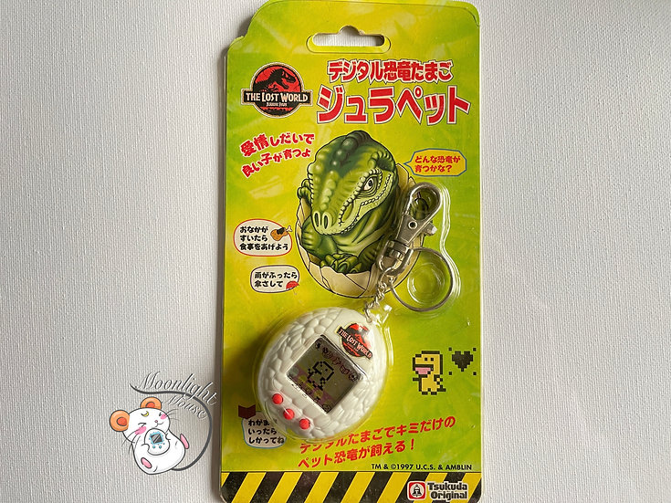 Jurassic Park The Lost World White Virtual Pet Japan 1997