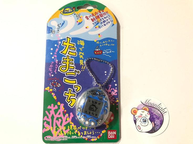 RESERVED: Tamagotchi Original Ocean Umino Bandai Japan 1997