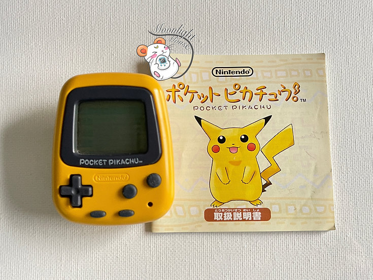 Pocket Pikachu Pedometer Virtual Pet Nintendo 1998