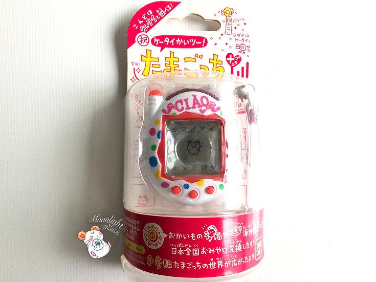 Tamagotchi Keitai Akai White Ciao TMGC Bandai Japan 2004