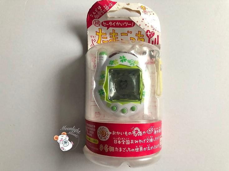 Tamagotchi Keitai Akai White Clover TMGC 2004