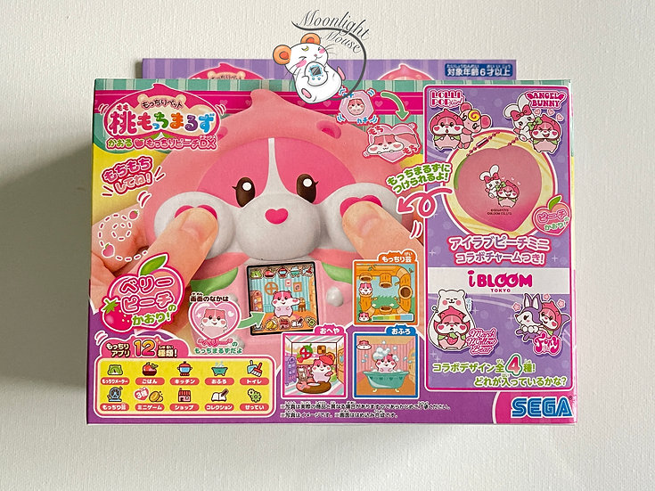 Motchimaruzu DX Pink Peach SEGA Tamagotchi Virtual Giga Pet 2020
