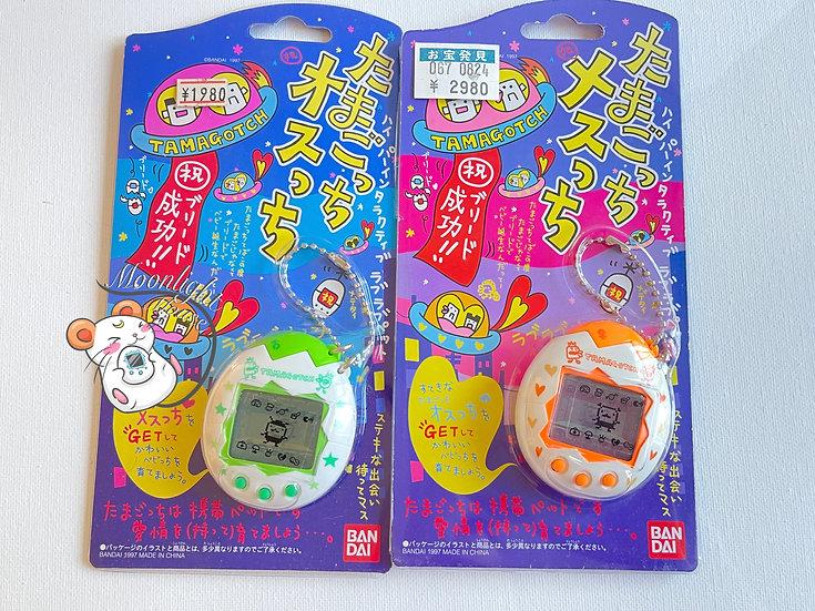 Tamagotchi Original Osutchi Mesutchi Green Orange Stars Pair 1997