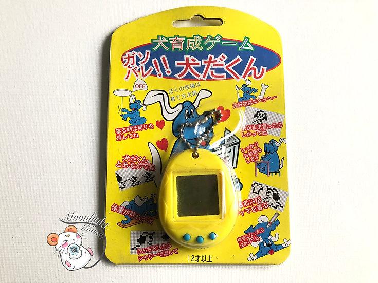 Pushy Puppy Yellow Tamagotchi Virtual Giga Pet Japan 1997