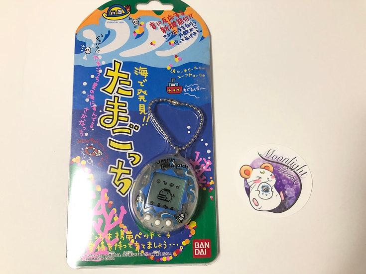 Tamagotchi Original Ocean Umino Bandai Japan 1997