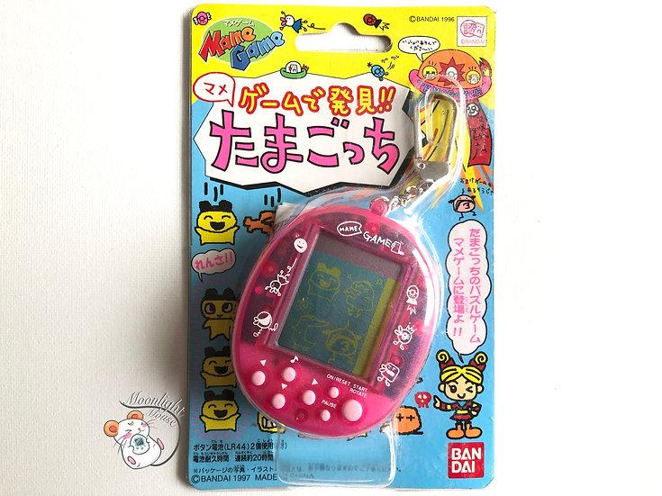 Tamagotchi Original Pink Mame Game De Hakken Bandai Japan 1997