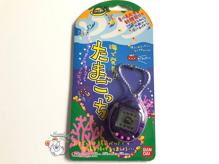 Tamagotchi Original Ocean Umino Transparent Purple Bandai Japan 1997