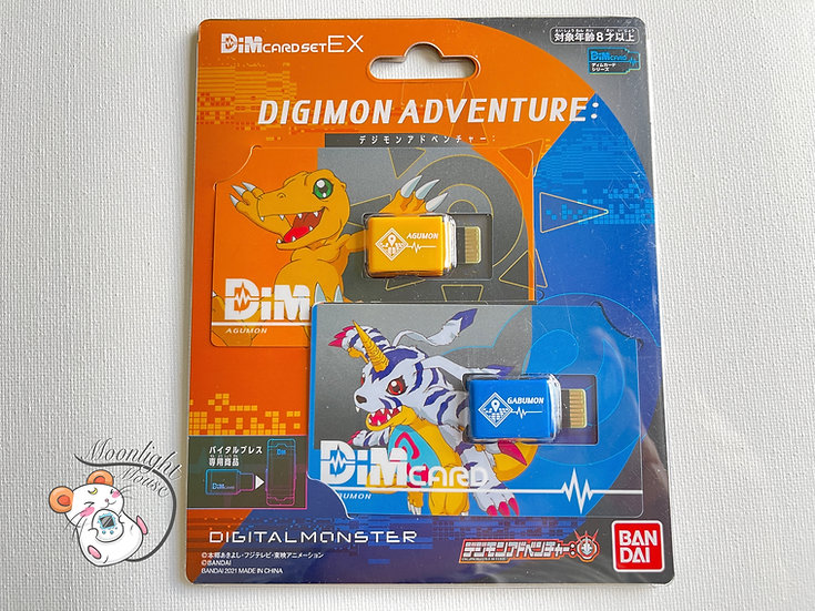 Digimon Vital Bracelet Digital Monster Adventure Quest Dim Card Set