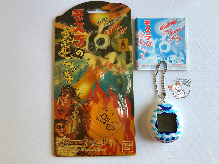 Tamagotchi Original Mothra Blue White Bandai Japan 1997
