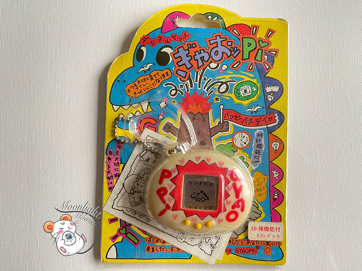 RESERVED: Gyaoppi Red White Hearts Virtual Pet with Charm
