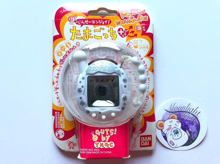 Tamagotchi Chou Jinsei Enjoi Entama White Snowflake Bandai Japan 2005