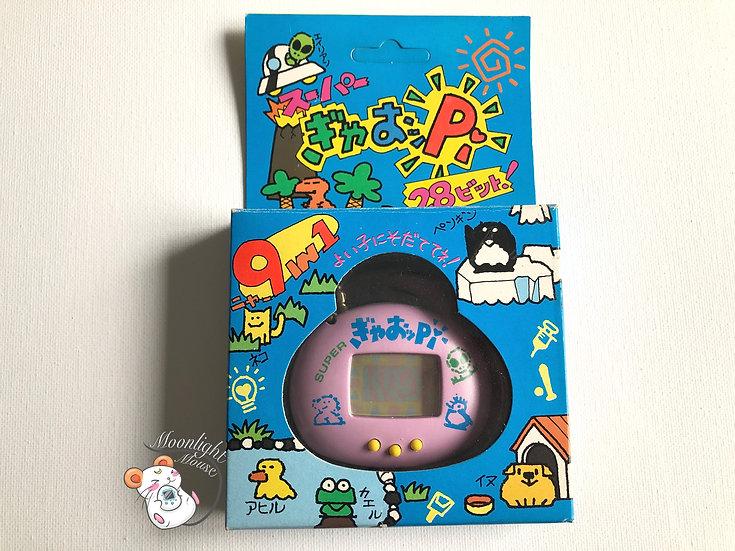 Super Gyaoppi Pink 9 in 1 Virtual Giga Pet Tamagotchi Japan 1998