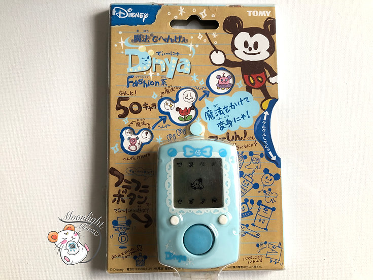 Takara Tomy Disney DNYA Fashion Blue Tamagotchi Virtual Giga Pet 2007