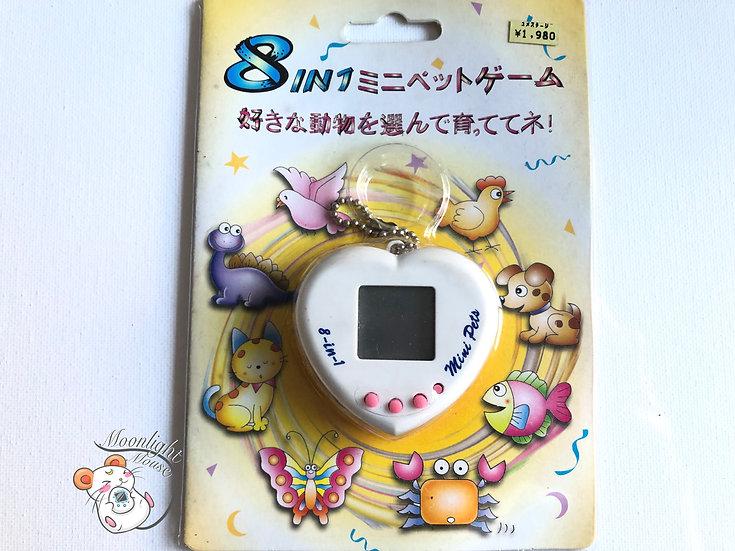 White 8 in 1 Mini Pet Multi Virtual Giga Pet Tamagotchi Dog Fish Bird Dino 1997