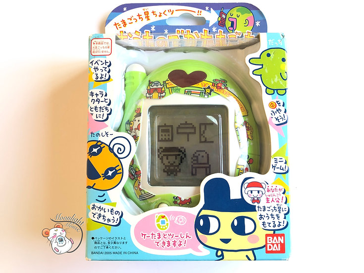 Tamagotchi Keitai Akai Home Deka Station Green Bandai Japan 2005