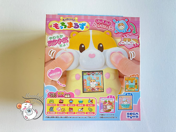 Motchimaruzu Yellow Hamster SEGA Tamagotchi Virtual Giga Pet 2018