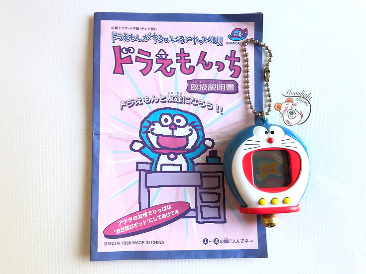 Bandai Japan Doraemon Virtual Pet 1998
