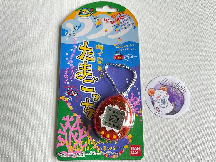 RESERVED: Tamagotchi Original Ocean Umino Transparent Red Bandai Japan 1997