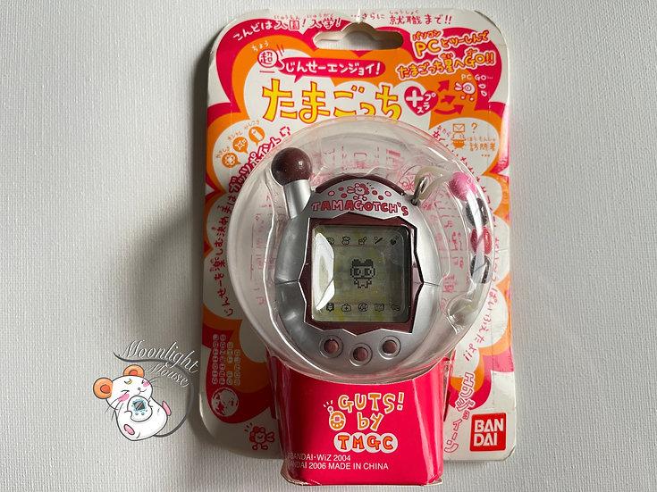 Tamagotchi Chou Jinsei Enjoi Entama Silver Chocolate 2006