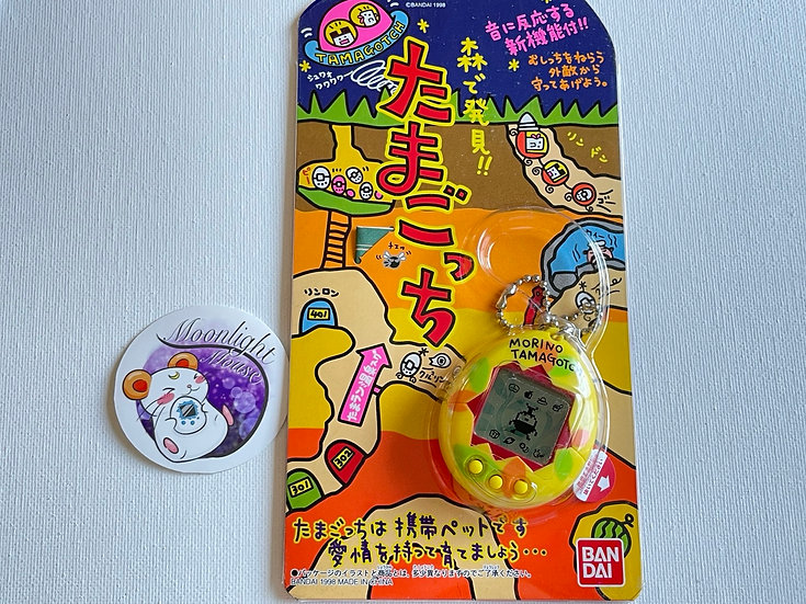 RESERVED: Tamagotchi Original Forest Morino Yellow Leaves Japan 1997