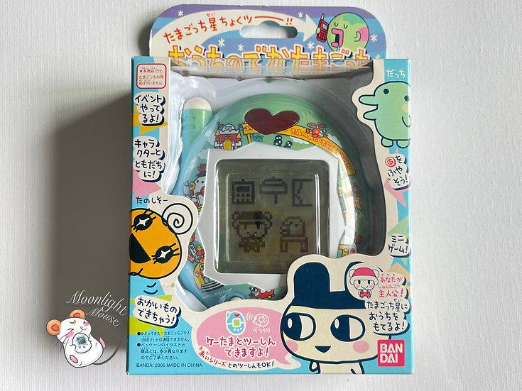 Tamagotchi Keitai Akai Home Deka Station Blue Bandai Japan 2005
