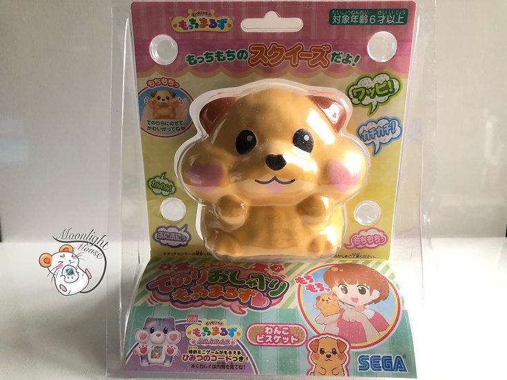 Tamagotchi Sega Motchimaruzu Squishy Talking Dog Contains Game Code 2019