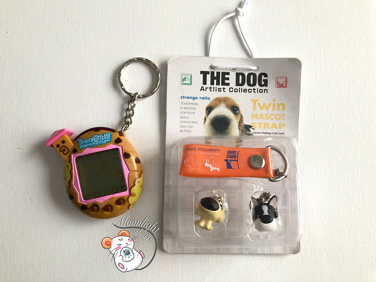 Tamagotchi Connection The Dog Collection Charms