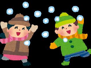 11月7日は立冬!快適に冬を過ごす3つのポイント