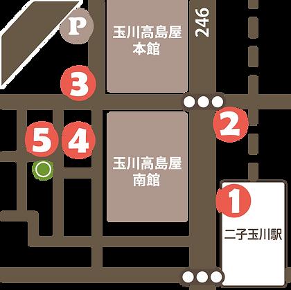 二子玉川鍼灸院 二子玉川駅からのルート地図