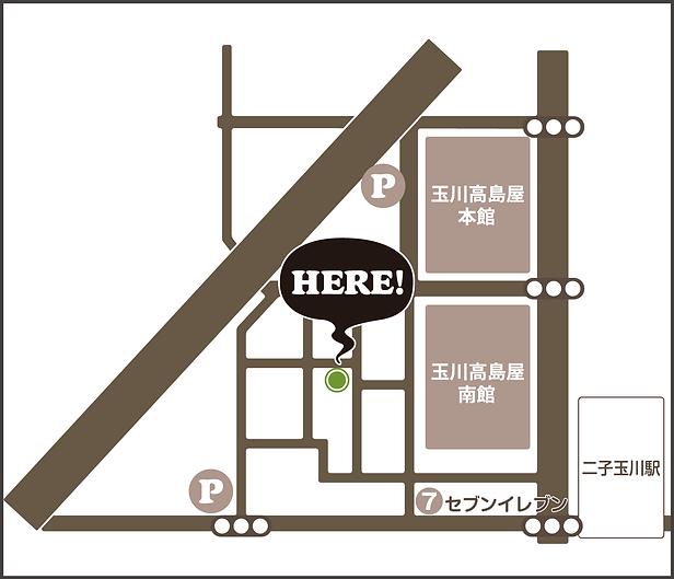二子玉川鍼灸院地図