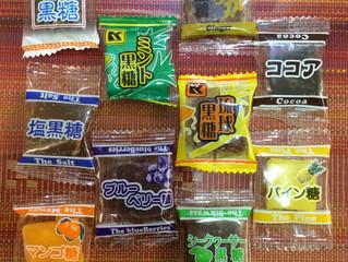 バラエティ豊かな10種類の味が嬉しい!黒糖詰め合わせ!(^^)!