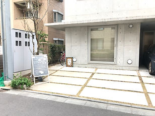 image_6487327 (1).JPG
