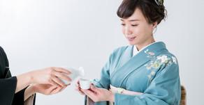 Omotenashi e Saquê
