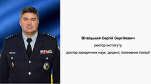 Призначено нового ректора ДЮІ