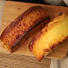 Golden Lava Cake