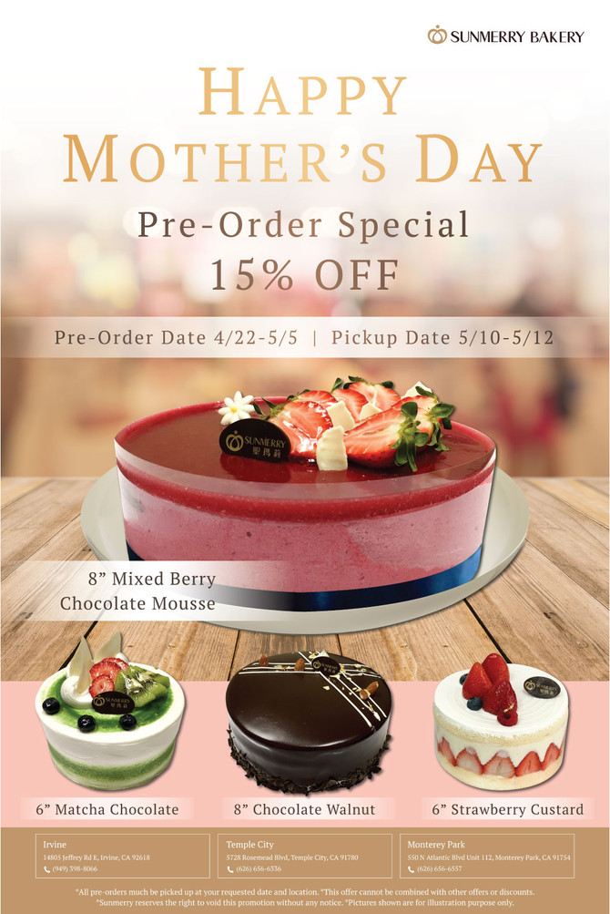 Happy Mother's Day! Pre-Order 15% OFF (Only California Sunmerry Stores)