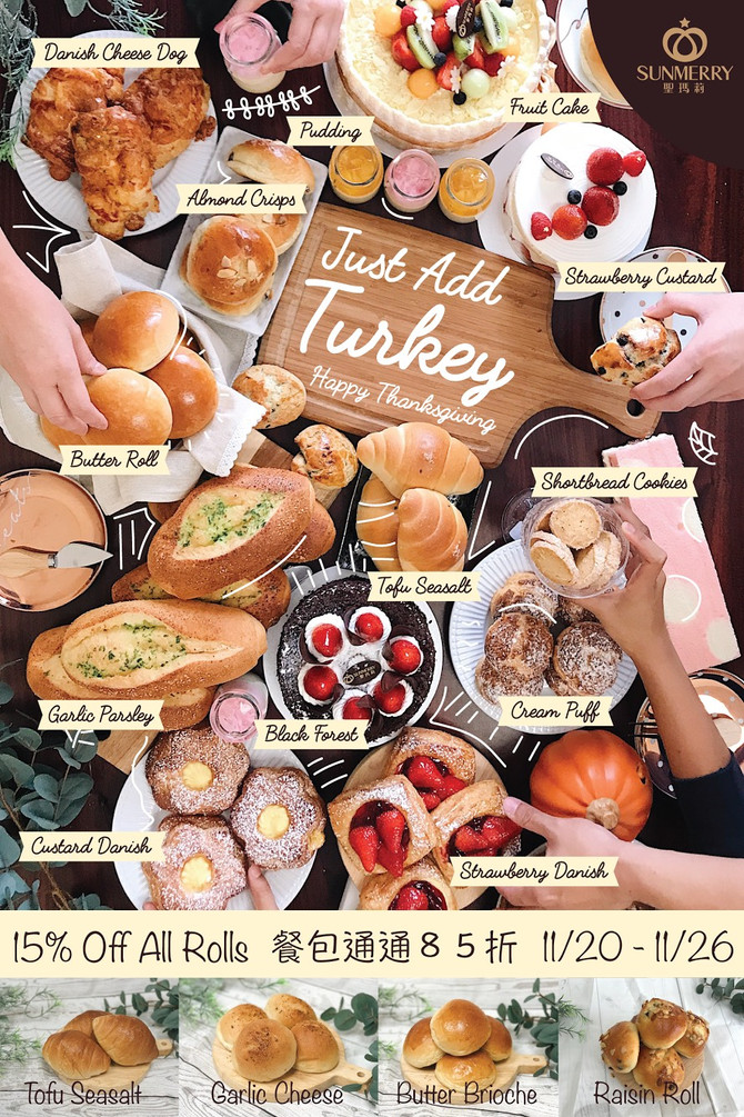 Thanksgiving is coming!                      11/20-26, 15%OFF of All Rolls!