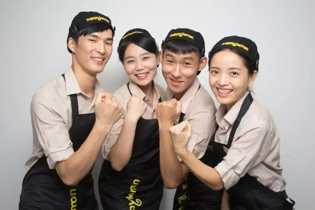 Sunmerry Bakery/Happylemon is now hiring!