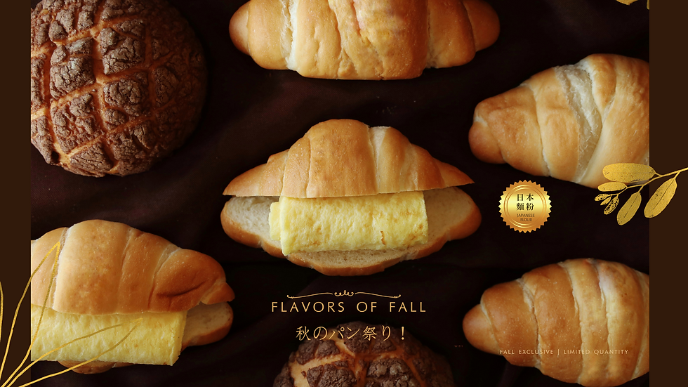 TV Flavors of fall poster (1).png