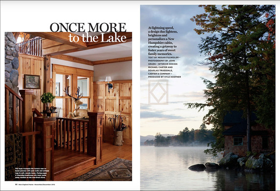 Once More to the Lake feature opener