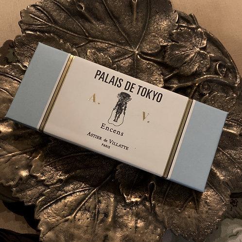 BOX OF INCENSES Palais de Tokyo A.d.V