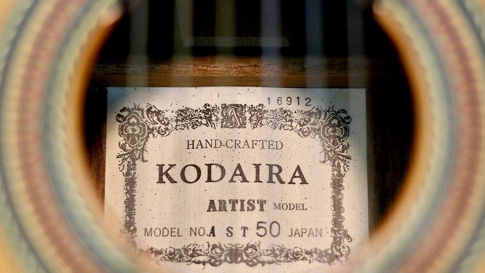 Guitar classic  Kodaira AST50 Artist like new MIJ.