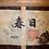 Thumbnail: Guitar classic Kasuga Nội địa Nhật MIJ 1967 .