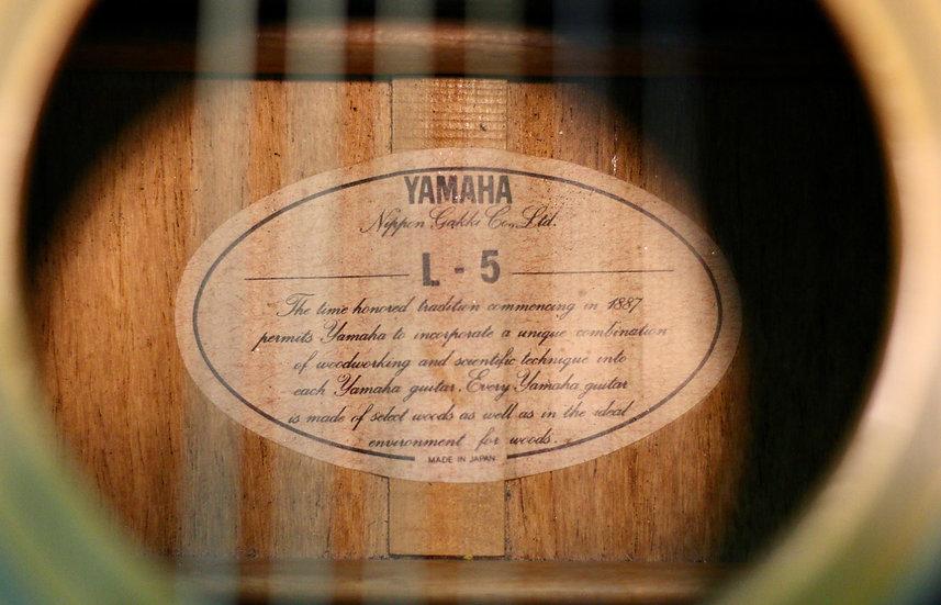 Guitar acoustic Yamaha L5 vintage 1980s.